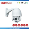 4 MP 4x Optical Zoom PTZ IP Camera Full HD PoE Cam