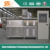 Pet food Industry automatic pet food complete line