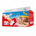 Hot Sale Factory Cheap Disposable Baby Diapers Export to Chile
