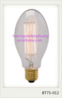 Most Popular Europe Product Antique Vintage lamps edison light bulbs BT75 230V E27/E26/B22 25W 40W 60W
