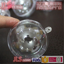 "4""round shape plastic draw balls Christmas bauble"