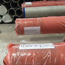 C10920 Copper Nickel Tube Outer Diameter:2-2500mm Thickness:0.5-150mm