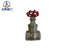 304 316 Stainless Steel Threaded Gate Valve Manufacturer