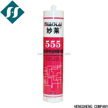MiaoLai glass cement/Neutral silicone resistance sealant