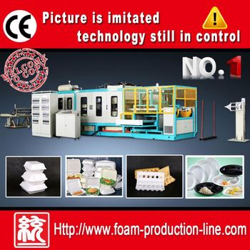2014 CE APPROVED Disposable food box production line