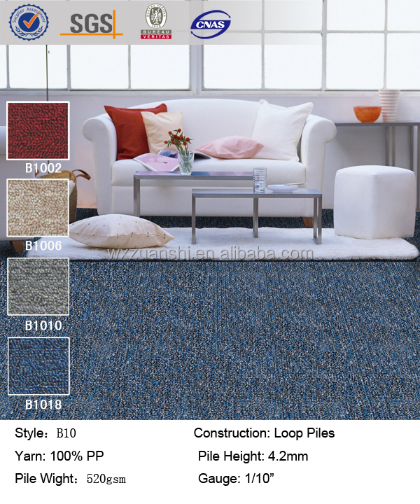 B10-II, tufted PP anti slip carpet , wall to wall level loop pile commercial carpet