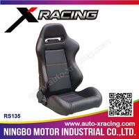XRACING RS135 car seat, adult car booster seat, adult car seat