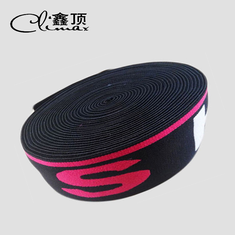 Wholesale Men Boxer Spandex Customized underwear Elastic Band for Bra/Underwear Manufacturers