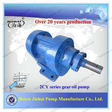 Botou famous gear pump 2CY high discharge pump with long life service