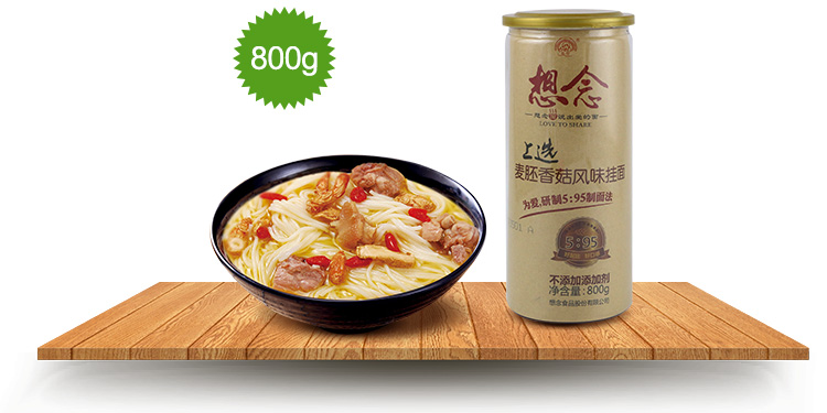 wheat germ dried egg noodles high nutrition food