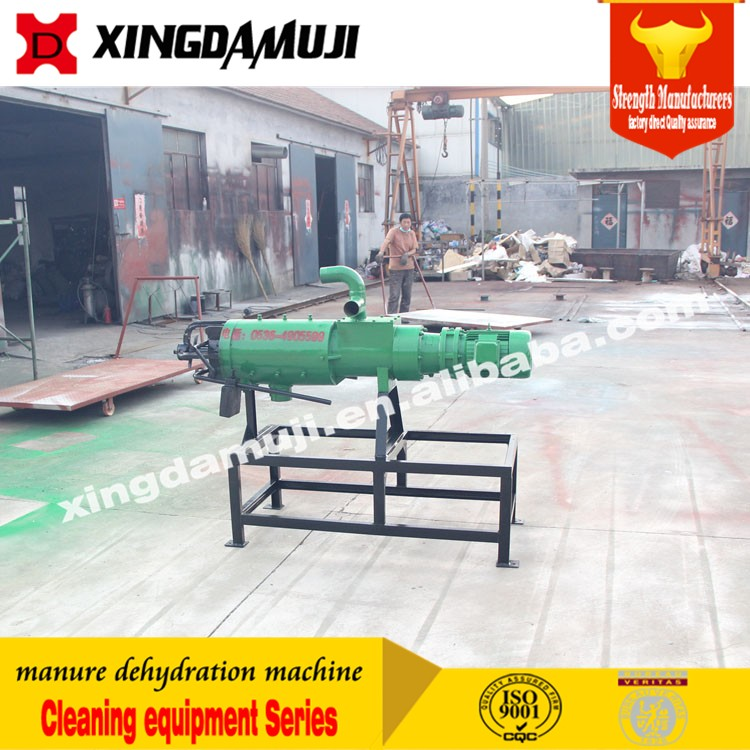 XINGDAMUJI Chicken Dung Dewatering Machine /Manure Processing Machine for biogas