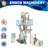 EN/H-45E/65E High Speed Plastic pe film extrusion machine