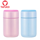0.5L Stainless Steel Vacuum Insulated Thermos Food Jars With Foldable Spoon