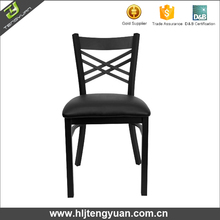 Dining Tutular Metal Black Restaurant chair