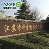 Feed Additive Probiotics Bacillus Licheniformis for Poultry/Livestock/Aquatic Animals prevent disease