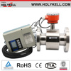 HOLYKELL 4800 series magnetic flow meter sea water flow sensor