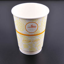 12 oz disposable paper tea cup/ bulk coffee paper cups/ paper cups with lids