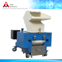 China manufacture plastic crusher blow molding machine auxiliary