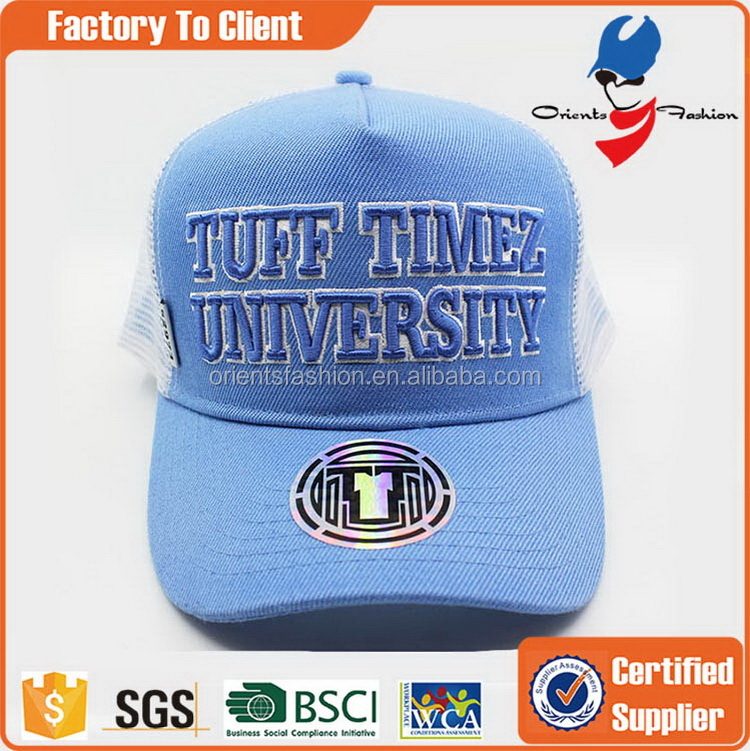 Customized Cheapest sports cap promotional cap 5 panel hat