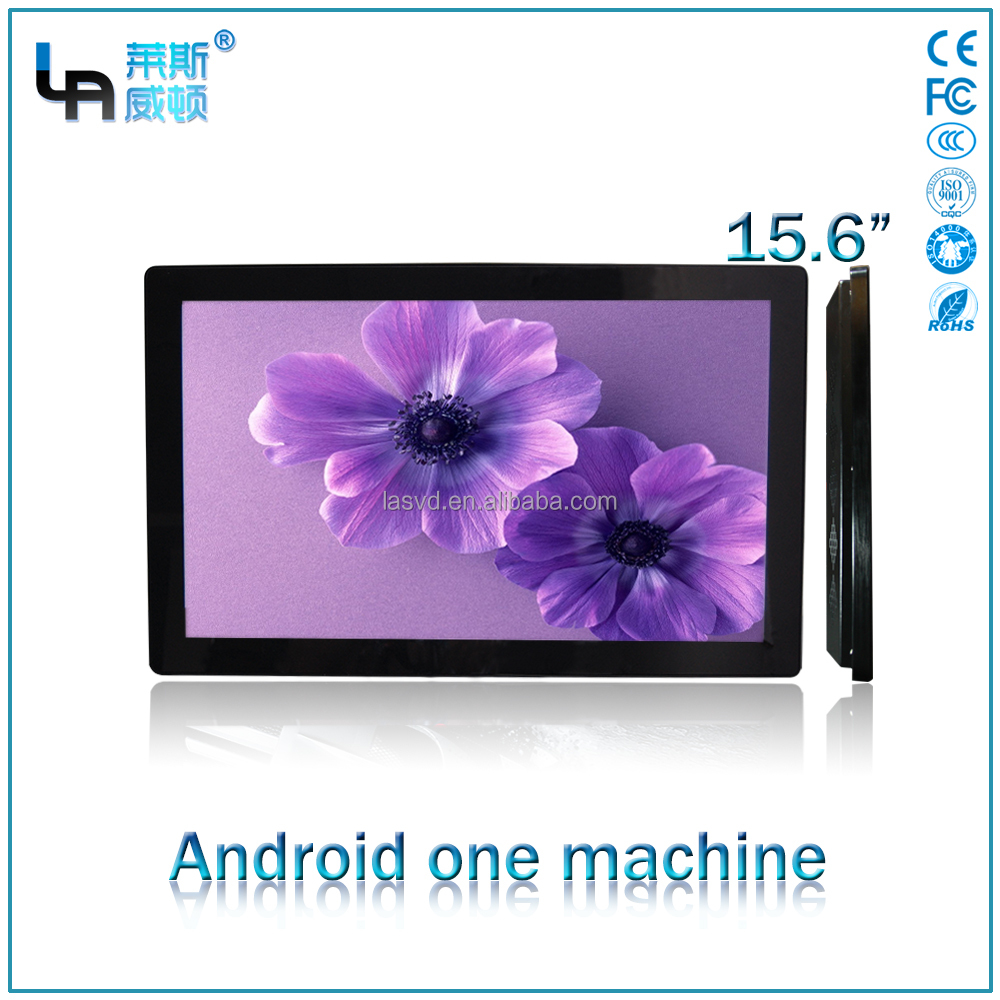 Commercial use 15.6 inch Android Tablet PC/android 15.6 inch touch screens lcd with wifi/1080p lcd display