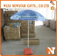 Promotional Cheap Price Best Selling Beach Umbrella