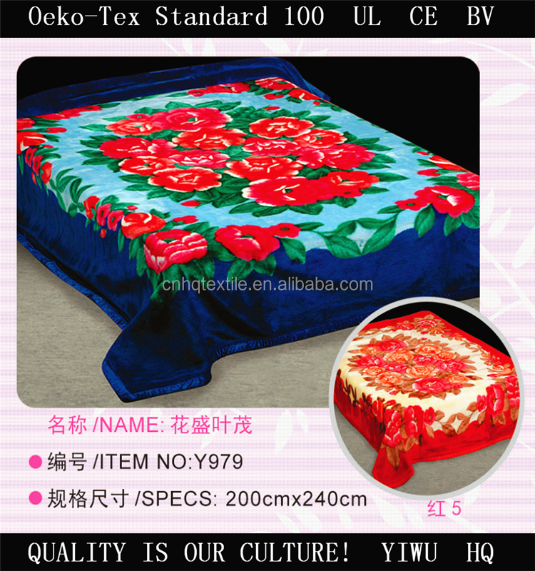 China yiwu wholesale suppliers cheap and soft hot sale mink blanket fleece blanket electric blanket thermostat controller