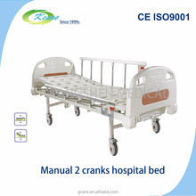 Manual 2 crank/function care bed for patient in hospital