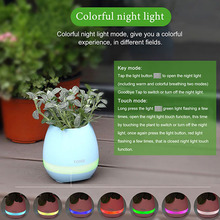 2017 new innovation bluetooth mini plastic led flower pot with lithium battery