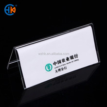 V shaped advertising clear acrylic name position card display stand for desktop