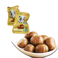 vacuum packed roasted chestnuts kernels