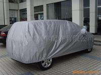 170T polyester coating silver fabric ,Hot selling factory outlet car cover,car covering for wholesales