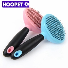 Pet Accessories Self-cleaning Deshedding Dog Comb Wholesale