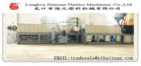 High performance wide used PS foam box/tray/plate making machine