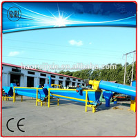 2015 the latest environmental waste plastic recycling machine