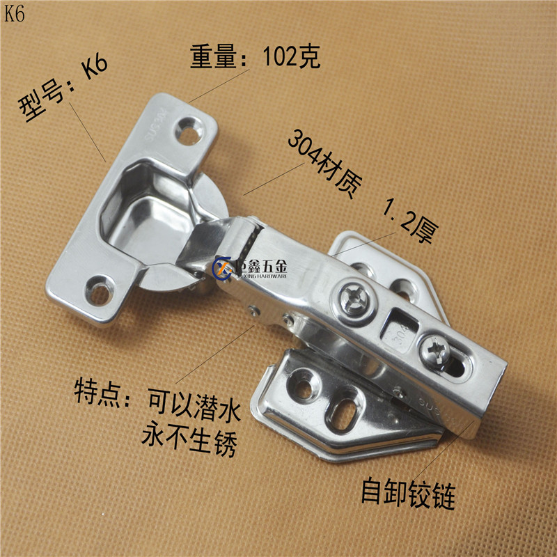 full ss304 clip on waterproof cabinet hinge
