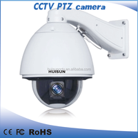 2015 Huisun CCTV Dome surveillance camera PTZ analog camera