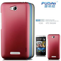 PUDINI 2014 New design Dark color series mobile phone case for HTC Desire 616 D616w