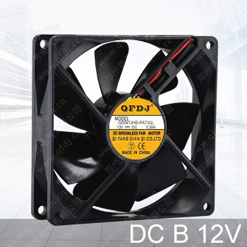 9225 Computer Cabinet Dc Cooling Fan Electric Fan With Ice