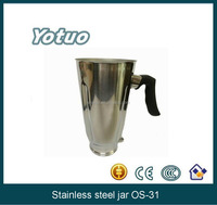 stainless steel blender jar/blender spare parts