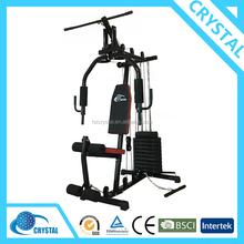 SJ-Z001 Best price multi home fitness gym station for muscle trainer