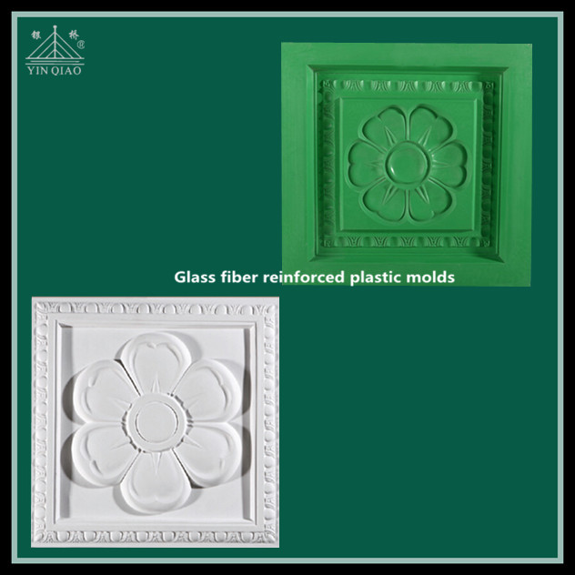China Shanghai Supplier fiberglass gypsum molds for sale