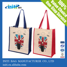 Recyclable laminated Bag | China tote supermarket pp woven bag