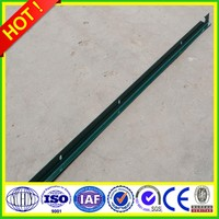 PVC coated T type metal farm post/ metal fence posts