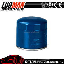 OIL FILTER 26300-35503 2015 top quality Chinese manufacturer Applicable for HYUNDAI Accent/ RIA auto engine