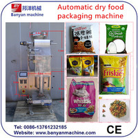 2016 Price Small Automatic Potato Chips Packing Equipment/0086-18516303933