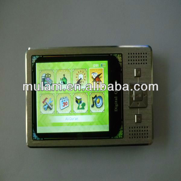 new High quality Quran digital player (MU630) digital quran islamic mp4 for muslim islamic, azan clock muslim clock