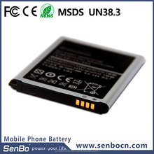 Cell phone battery EB-L1G6LLU 3.8V for Samsung Galaxy S3 i9300 battery
