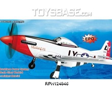 2.4 G 6ch 1.4m P51 Mustang Airplane Hobby