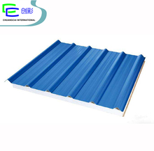 Wholesale color steel sheet cheap metal roofing sheet building siding