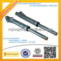 BIZ 100 Motorcycle Shock Absorber